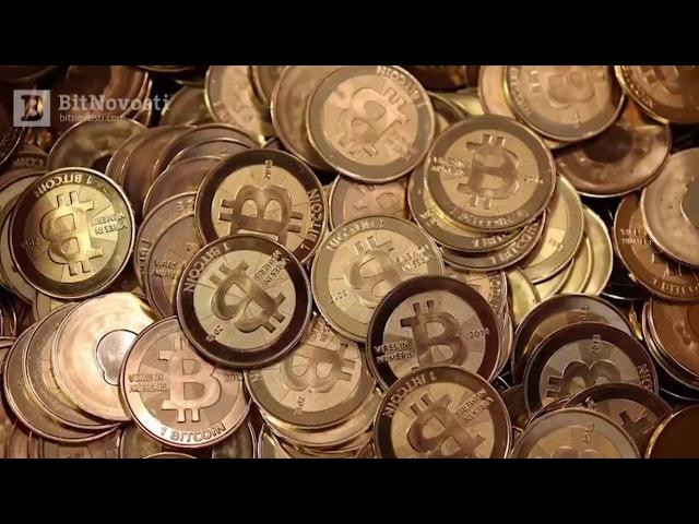 BitCoin, OneCion, IlCoin легализация криптовалюты в России