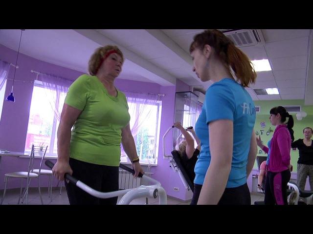 Первый фитнес-клуб Fit Curves Рыбинска, где я была в первой команде :-)