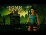 Tomb Raider 2 The Dagger Of Xian Remake - Обзор демо версии Великой игры! # 1