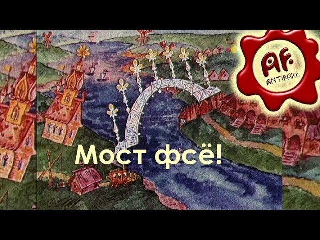 Строители Крымского моста не смогли состыковать пролеты