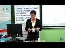 Схема терапия Джеффри Янга Ирина Малкина Пых