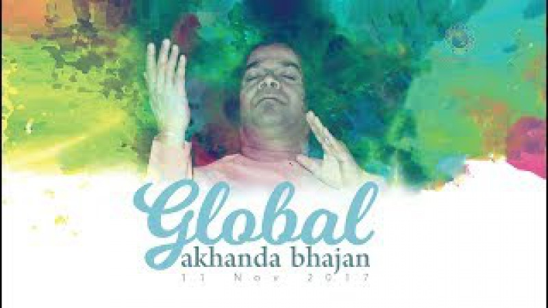 Conclusion of the Global Akhanda Bhajan at Sai Kulwant Hall Prasanthi Nilayam 12 Nov 2017