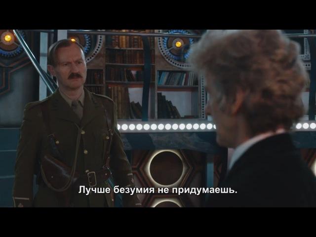 1013 rus sub TTL