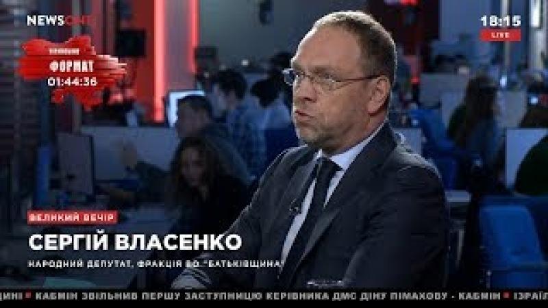 Власенко: вызов в деле Савченко может очень больно ударить по зубам Юрия Луценко 21.03.18