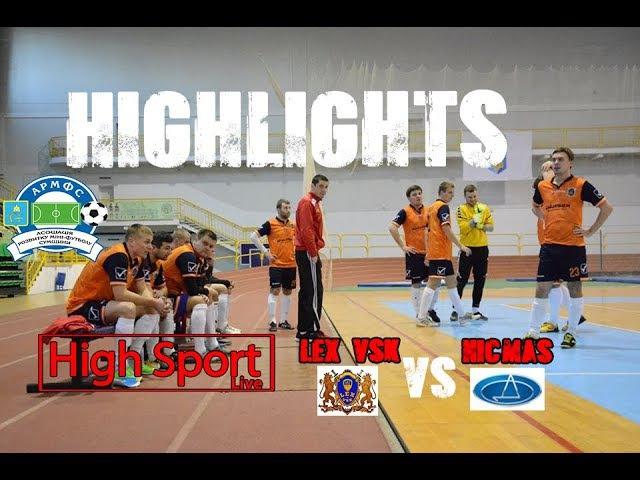 Highlights Lex VSK(Sumy) 14-5 Nicmas(Sumy) 12.01.2018   HighSportLive   Футзал 2 ліга України