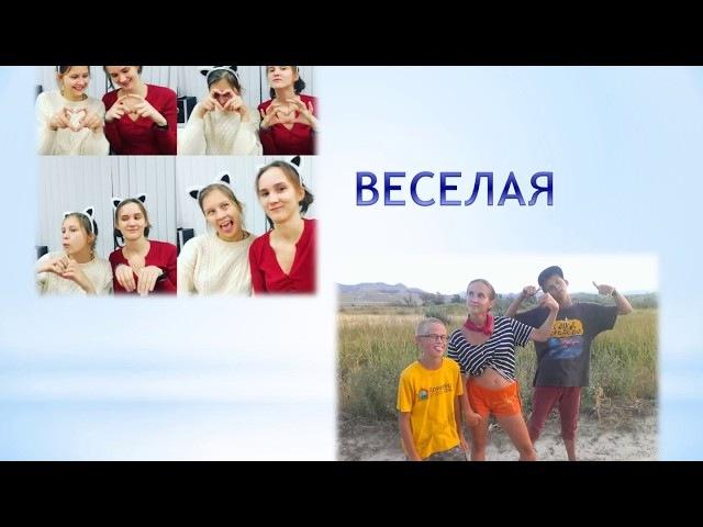 Анна Канюкова в проекте Лучший вожатый года - 2018 в лагере Я-Лидер!