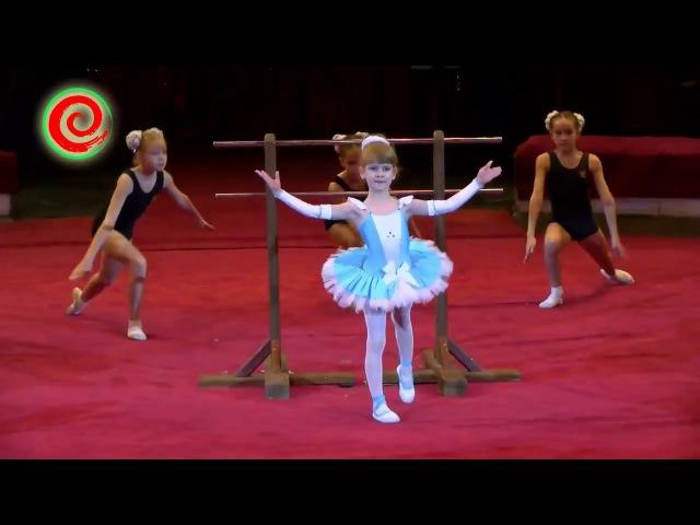 СЮРПРИЗ Яскрава арена Дніпра 2017 Балерина