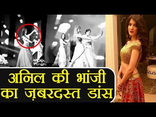 Sonam Kapoors cousin Shanaya Kapoors DANCE in Mohit Marwahs Wedding Watch Video | FilmiBeat