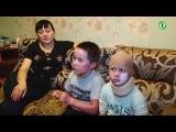 Репортаж о семье Бакаевых, пострадавших во время взрыва газа на 5 Кордной. 12.01.2018 г. в Омске.