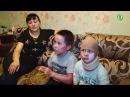 Репортаж о семье Бакаевых пострадавших во время взрыва газа на 5 Кордной 12 01 2018 г в Омске