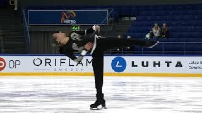 Michal BREZINA SP Finlandia Trophy 2017-2018 Михаил Бржезина КП