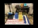 Тест альтернативных АКБ для АВТОЗВУКА! Литий vs Титанат vs Ионистор!