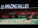 15 AMAZING RALLIES From Yonex All England 2018
