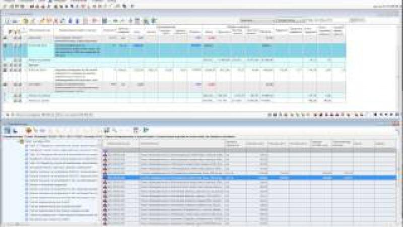 ВЕБИНАР Сравнение сметных программ АРОС Лидер и АРОС W