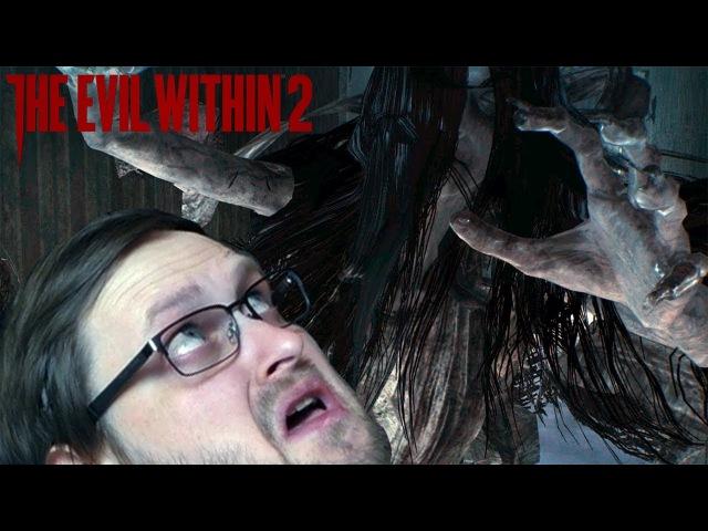 В ПЛЕНУ У ПРИЗРАКА ► The Evil Within 2 4