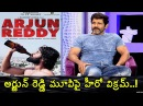 Hero Vikram Response On Arjun Reddy Remake TV5 News