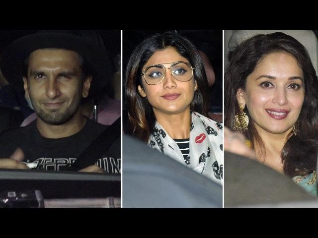 Rani Mukerji Host Special Screening Of HICHKI | Ranveer Singh, Shilpa Shetty, Madhuri Dixit