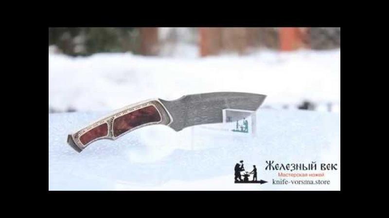 Knife-vorsma.store Презентация ножа Анаконда М1 Дамасская сталь