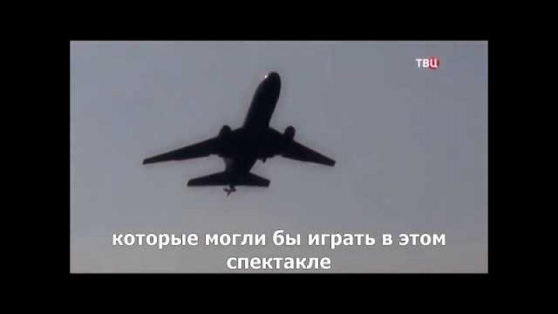 Трамп ЦРУ и АНБ устроили взрыв башен близнецов (суббтитры)