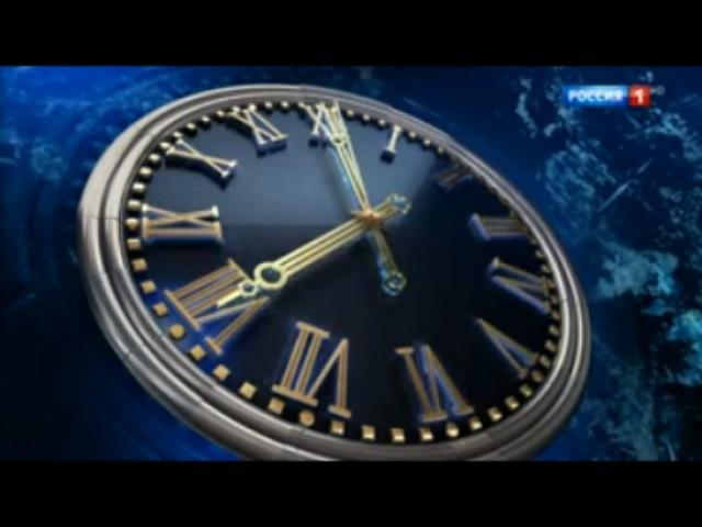 Вести в 20-00_15-12-17,Почему за шесть соток под Череповцом налог 100 тысяч?