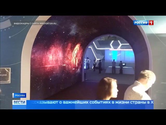 Вести-Москва • В Манеже завершается выставка о настоящем и будущем России