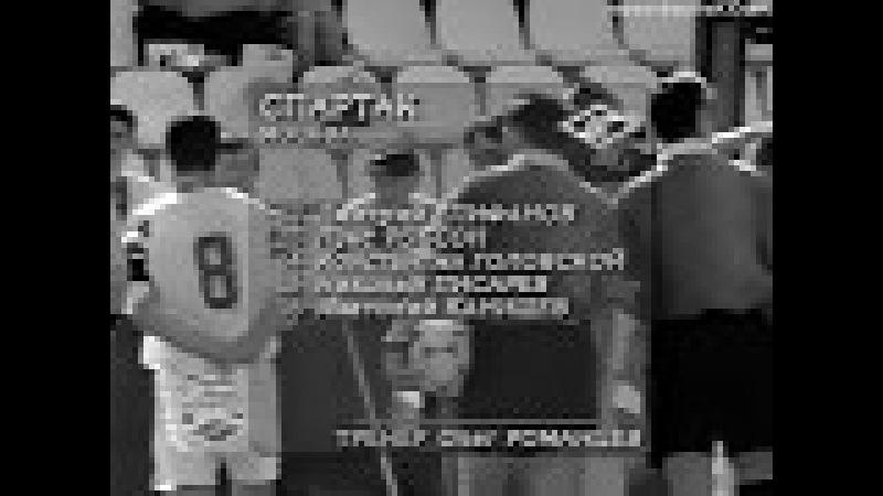 21.06.1998 Чемпионат России 13 тур Спартак (Москва) - Ротор (Волгоград) 3:1
