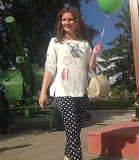 Екатерина Леонтьева