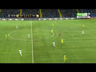 Лига Европы 2016-17 Группа B 2 тур Acmaнa (Казахстан) - Янг Бoйз (Швейцария) 2 тайм 29.09.2016 720p