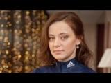 Видеоролик с Ольгой Вилухиной от ее поклонников (Май 2017)