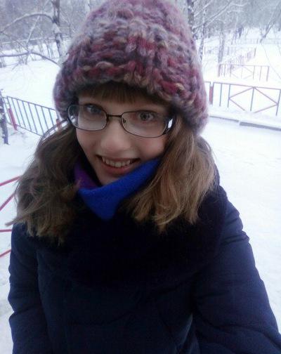 Мария Бортникова