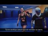 Блиц-интервью олимпийской чемпионки и доверенного лица Президента — Яны Егорян