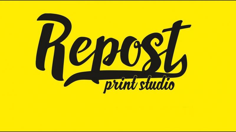Конкурс 10.12.17_призы от студии печати REPOST