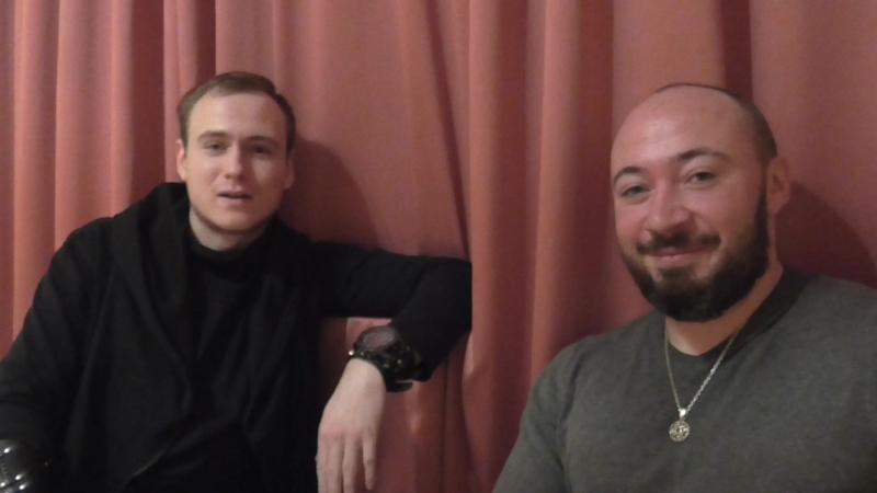 Интервью Сергея Простокина и Алексея Агапова