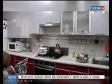 В Чебоксарах задержали мошенника, который брал деньги за установку кухонь и исчезал