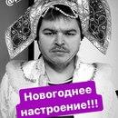 Руслан Вяткин фото #31