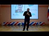 Михаил Пореченков о своём творческом пути и саморазвитии