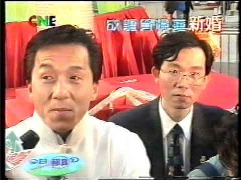 1998 interview Who Am I Premiere HK