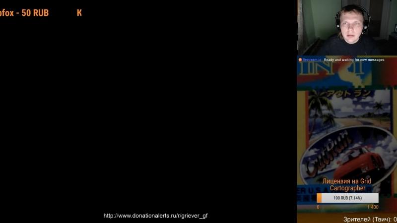 Famicom Detective Club 2 - прохождение, часть 4