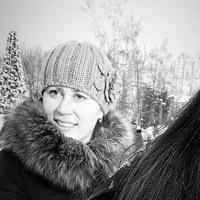 Elena Tereshina