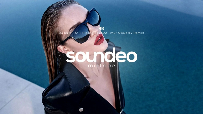 Phenomenal Music ¦ Best of Deep House, Vocal House, Nu Disco ¦ Soundeo Mixtape 042