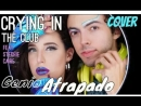 CRYING IN THE CLUB GENIO ATRAPADO MAU HERNÁNDEZ Y STEPHIE CAIRE COVER