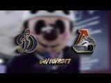 «Динамо» - «Локомотив»: для Алекса