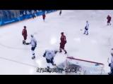Капризов оформляет хет-трик на ОлимпиадеAyvazovskiy