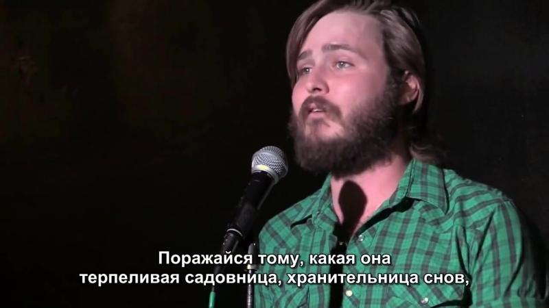 Neil Hilborn - Future Tense (NPS 2014) (Rus. Sub)