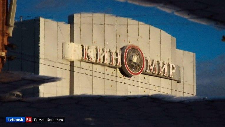 """Киномир"" возобновит работу до конца года на новом месте"