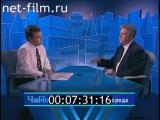 Час Пик Олег Лобов (11.10.1995)