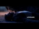 Вступление Логан Отрывок