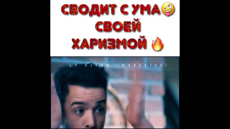 Барыш Ардуч
