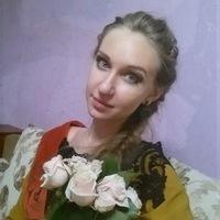 Алена Клюева