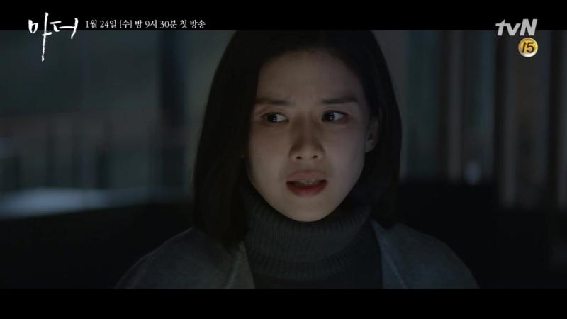 Мама | Mother (2018) - (Тизер 5 min)